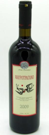 Mavrotragano