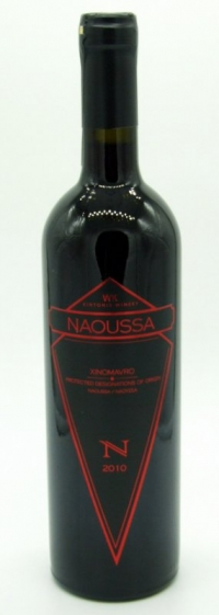 Naoussa Kintonis