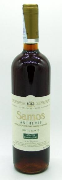 Samos Anthemis