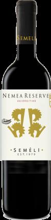 Neméa Reserve