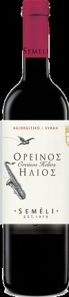 Orinos Helios Rood -