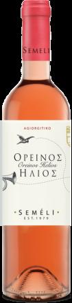 Orinos Helios Rosé